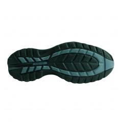 Chaussure securite mixte Zephir s24 Chaussures-pro.fr vue 1
